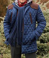 """Мужская куртка """" Ларго-2 синий класик """""""