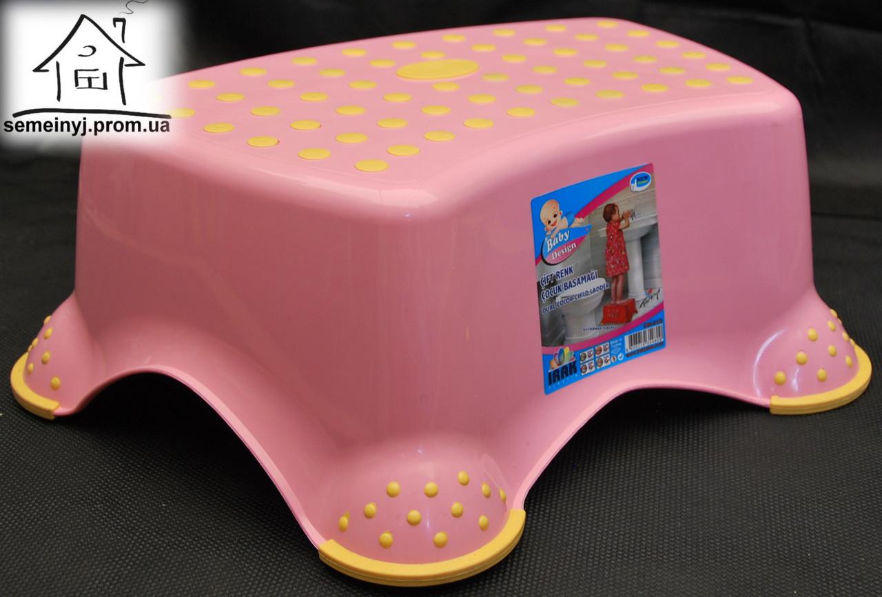 Ступенька детская пластиковая С039 (розовая)