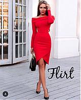 Красивое платье Флирт в расцветках  F-002.009.037