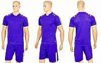 Футбольная форма Chic CO-1608-V (PL, р-р S-2XL-50-52, фиолетовый, шорты фиолетовые)