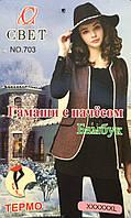 Женские махровые гамаши с начесом «Свет» 5XL-6XL Термо