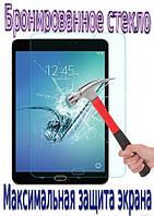 Захисне скло для Samsung T560 Galaxy Tab E 9.6