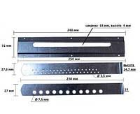 Летковый заградитель металлический 3-х элементный 240 мм. нижний.