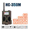Фотоловушка, GSM-камера с двухсторонней связью HuntCam HC-350M