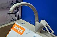 Смеситель для кухни Haiba Hansberg MC-777(NUT) с креплением на гайке