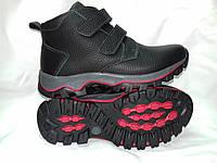 Демисезонные кожаные подростковые  ботинки 32-39 р-ры, фото 1