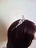 Корона, диадема, тиара под серебро, высота 3,5 см., фото 6