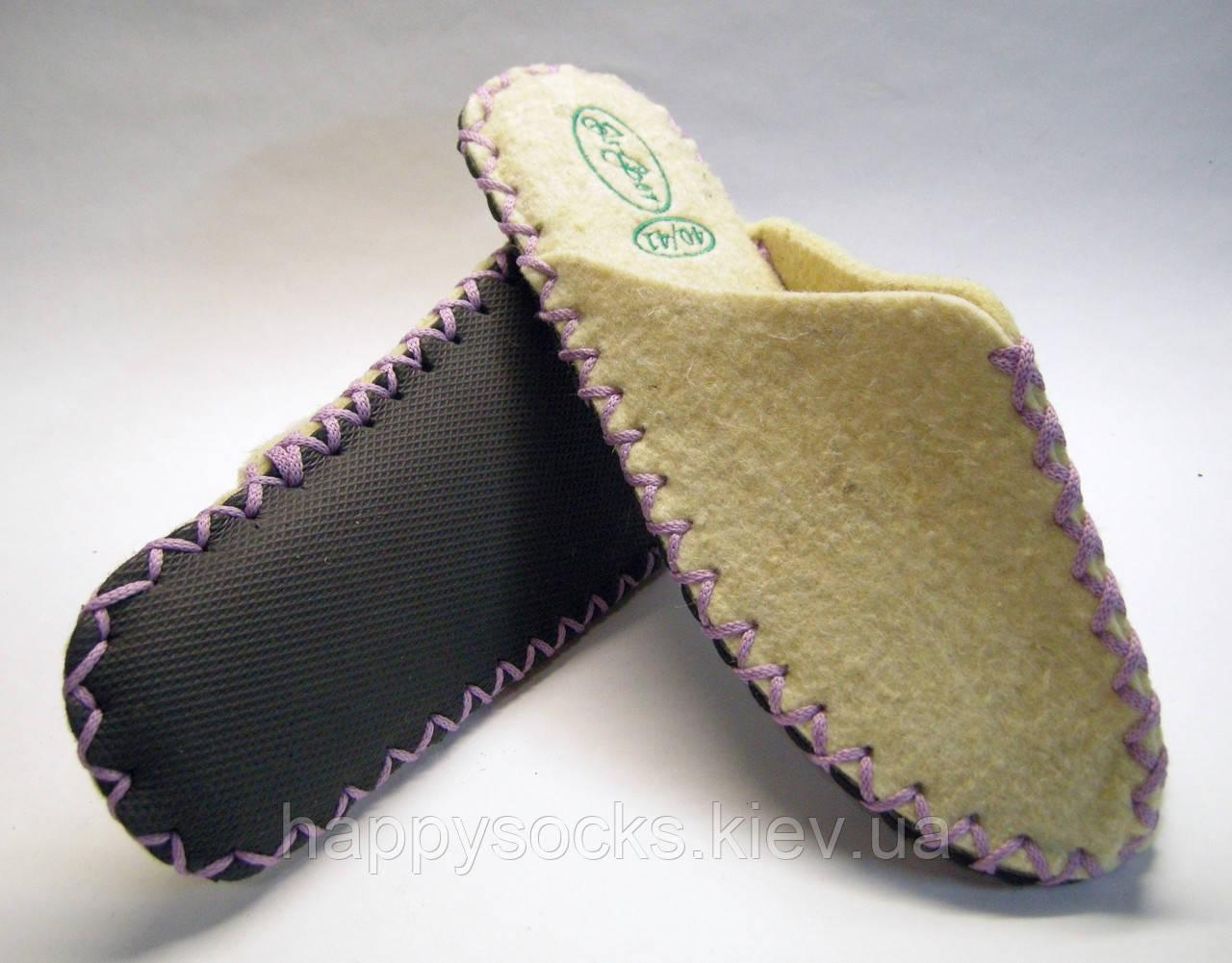 Войлочные шерстяные тапочки женские с сиреневым шнурком