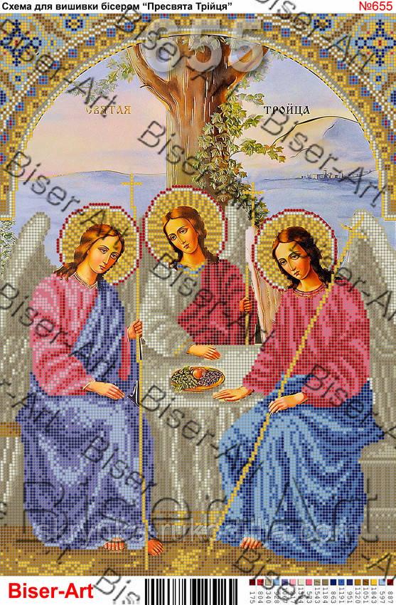 Вишивка бісером ікона Пресвята Трійця 30х40 см  продажа 8010098d6ebce