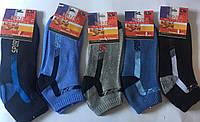 Маховые женские носки спорт BFL 37-41 Хлопок