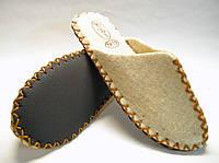 Войлочные тапочки из натуральной шерсти для мужчин с горчичным шнурком