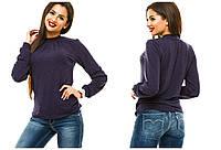 Гольф женский (42-46) — кашемир купить оптом и в Розницу в одессе 7км