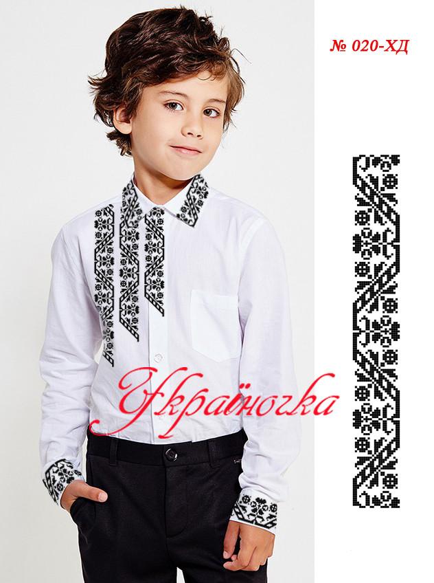 Стильна Заготовка вишиванки для хлопчика в українському народному стилі 8e2e53665049c