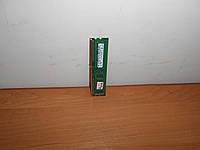 Модуль памяти для компьютера 2 Gb DDR3 INTEL/AMD