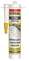 Герметик нейтральный санитарный силиконовый SOUDAL белый