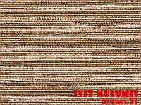 Ковролин Natur Design brown 31