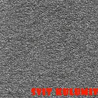 Ковролин TRESOR серый 90