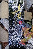 Да Хун Пао (большой красный халат), китайский красный (черный) чай, утесный оолонг (улун), 100 грамм