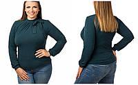 Гольф женский (48-52) — кашемир  купить оптом и в Розницу в одессе 7км