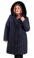 Женское зимнее пальто Софья ,размеры 50-60, D106