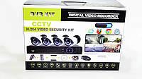 Видеорегистратор DVR KIT HD720 4-канальный (4камеры в комплекте), фото 1