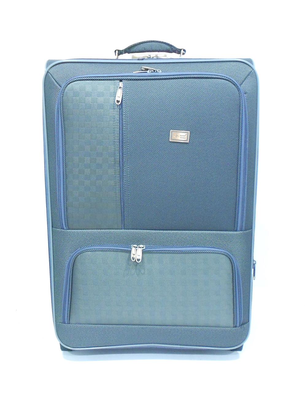 Чемоданы меркури купить в запорожье большие дорожные чемоданы на колесах интернет магазин недорого
