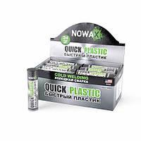 "Холодная сварка пластилин NOWAX ""QUICK PLASTIC"" 57гр"