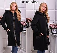 Потребительские товары  Пальто больших размеров в Украине. Сравнить ... 33b17b0fc621d