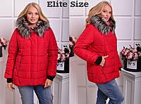 Зимняя женская куртка батал с мехом 615179