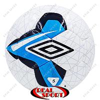 Футбольный мяч №5 DX Umbro FB-6209-1 (№5, 5 сл., сшит вручную, бело-синий)