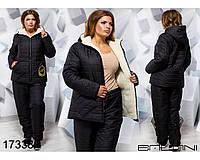 Теплый женский синтепоновый костюм большого размера