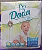 Подгузники детские DADA Junior 15-25 кг 44шт в наличии есть все размеры.