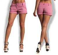 Женские джинсовые шорты в расцветке  44, персиковый