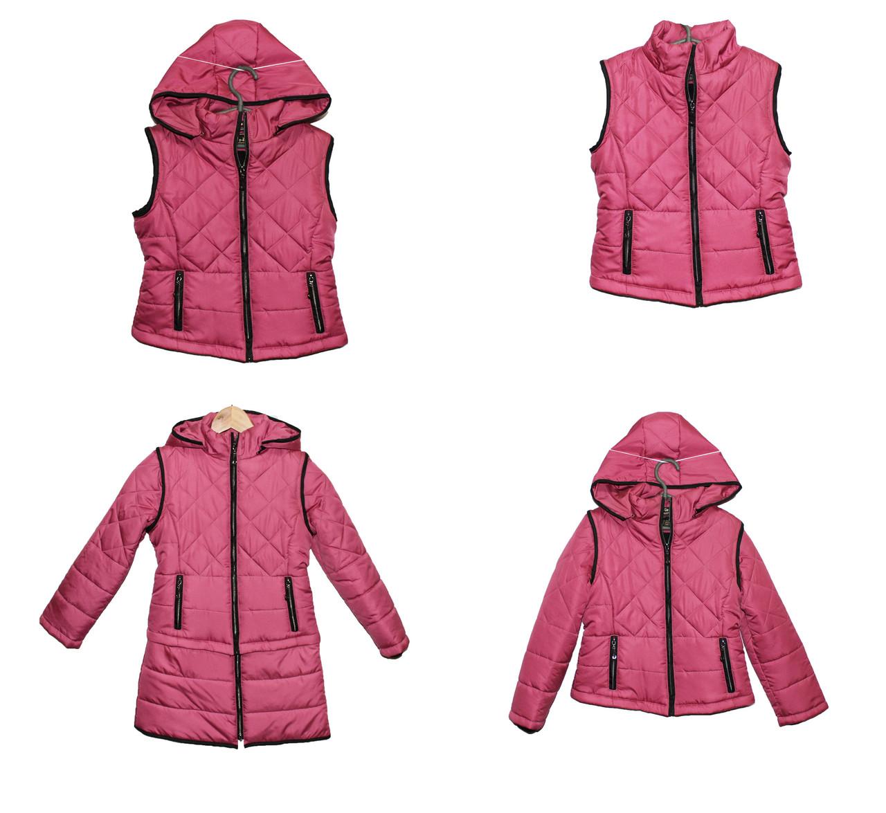Пальто дитяче трансформер для дівчинки Вероніка