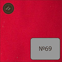 Коттон, красный, однотонный, натуральный, хлопковая ткань, хлопок в рубчик