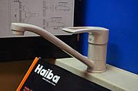 Смеситель для кухни Haiba Hansberg - MC 004