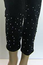 Джинси жіночіи mom jeans чорні з бісером, фото 3
