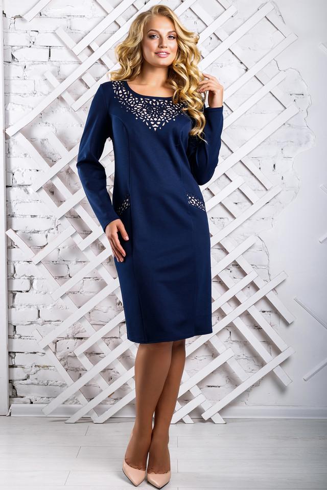a209601ccec Нарядное Платье Большого Размера с Перфорацией Синее р.52-58 ...
