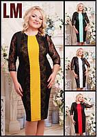 52,54,56,58,60,62 р Платье Пола черное женское батал большого размера белое вечернее гипюровое синее осеннее