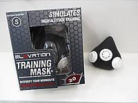 Phantom Training Mask Carrying Case Тренувальна маска