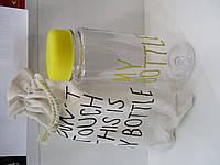 MY BOTTLE Травень ботл пляшечка оригінал чохол мішечок оптом