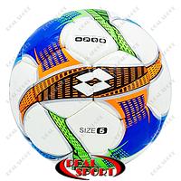 Мяч футбольный №5 DX Lotto FB-5429 (№5, 5 сл., сшит вручную, белый-оранжевый-салатовый)
