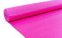 Коврик для йоги и фитнеса (йога мат) 6мм малиновый, фото 1