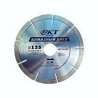 """Алмазный диск ТМ """"КТ STANDART"""" сегмент, Ф115, толщина 2,2мм"""