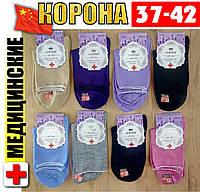 """Медицинские носки женские демисезонные   """"Корона""""    37-42 размер НЖД-785"""