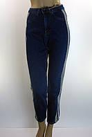 Джинси жіночі mom jeans з лампасами