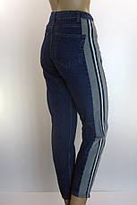 Джинси жіночі mom jeans з лампасами, фото 3