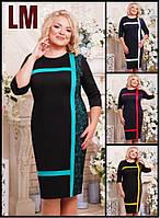 52,54,56,58,60,62 р Платье Фрода черное женское батал большого размера с кружевом вечернее гипюровое осеннее