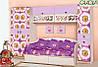 Дитяча кімната Аванті Скай