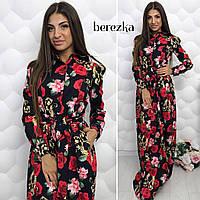 Женское платье-макси с цветочным принтом